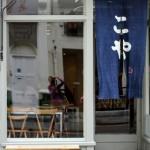Koya – udon tészta bár – London