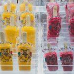 Teszt: Anjuna Ice Pops (laktózmentes, gluténmentes, vegán jégkrémező)